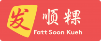 Fatt Soon Kueh